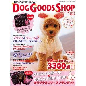 dog goods shop 20