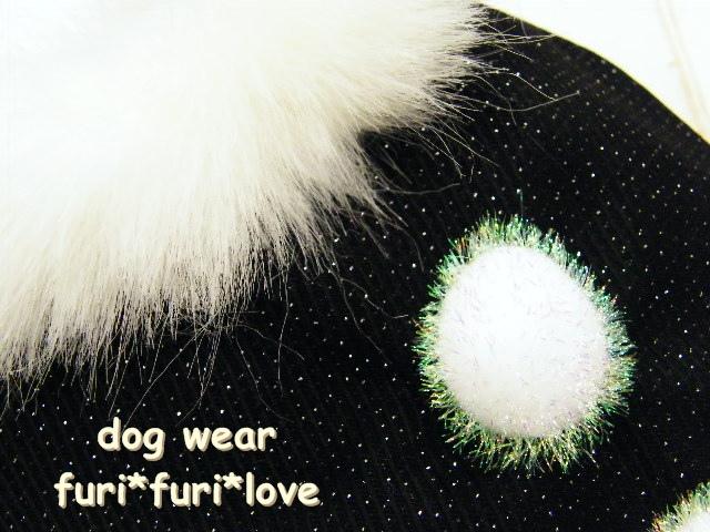 【ドッグウェア】キラキラ☆コート  ブラック